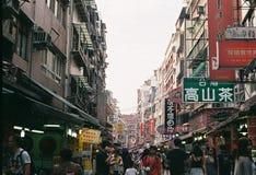 Markt Taiwan Royalty-vrije Stock Afbeelding