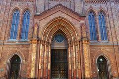 Marktkirche Stock Images