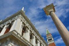Marktplatz S.Marko, Venize, Italien Lizenzfreie Stockfotos