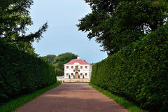 Marly palace in Peterhof garden, St-Petersburg, Stock Photography