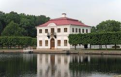 The Marly Palace. Peterhof (Petrodvorets) Stock Image