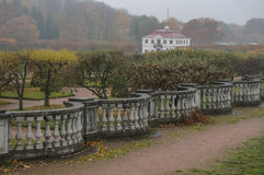 The Marly Palace. Peterhof. Russia Royalty Free Stock Photo