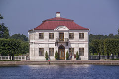 Marly Palace sunny day, Peterhof, Russia Royalty Free Stock Image