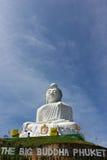 Marmorbuddha Lizenzfreies Stockfoto