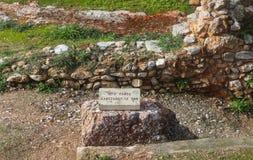 Marmorera markören som identifierar fristaden av pannan som innehåller en liten grottarelikskrin som är hängiven till bergguden,  royaltyfria foton