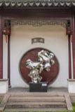Marmormålning av Suzhou som gräver trädgården Royaltyfri Bild