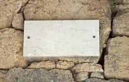 Marmorplatte Lizenzfreie Stockbilder
