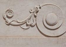 marmurowa ozdobna ślimacznica Zdjęcie Royalty Free