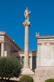 Marmurowa stela. Zdjęcia Stock