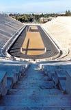 marmurowy stadionie Fotografia Stock