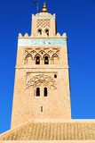 Maroc  the blue Royalty Free Stock Image