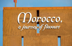 Marocco pavilion at Expo 2015 Stock Photography