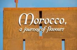 Marocco pavilion at Expo 2015 Stock Photography