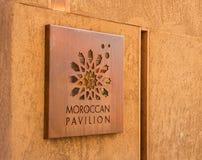 Marocco pavilion at Expo 2015 Royalty Free Stock Photos