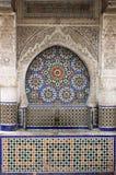Marockansk springbrunn i Meknes arkivfoton