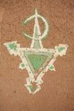 Marockanskt stam- symbol Royaltyfria Bilder