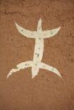 Marockanskt stam- symbol Royaltyfri Fotografi