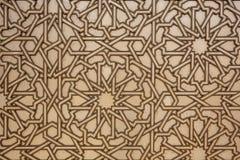 Marokańczyk deseniuje arabesk ceramiczną mozaikę, kamienny rytownictwo fotografia stock