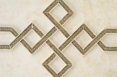 Marokańska architektura Graweruje szczegółu tło Obraz Royalty Free