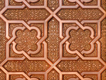Marokański metalu arabesk obrazy stock