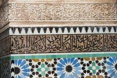 Marokańska tradycyjna mozaika Obrazy Stock