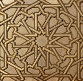 Marokański metalu arabesk Obraz Stock