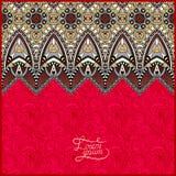 Marokkanische Schablone mit Platz für Ihren Text Stockbilder