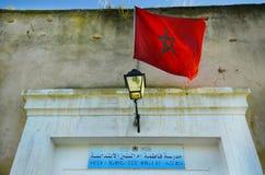 Marokko, Meknes, Stockbild