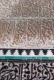Maroko Bezszwowy wzór Tradycyjny Arabski Islamski tło Obraz Royalty Free