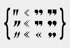 Marques de citation de noir de vecteur réglées, icônes abstraites illustration de vecteur