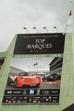 Marques superiori Monaco 2010 fotografia stock