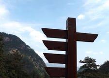 Marqueur de traînée pour des passages de montagne Images libres de droits