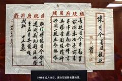 Marquez avec des lettres écrit par une brosse d'écriture, porcelaine Photos libres de droits