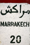 Marrakech - 20 kilomètres Image stock