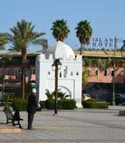 Marrakech Стоковые Изображения RF
