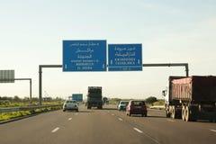 Marrakech & Casablanca Road Signs - Morocco stock photo