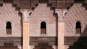 Marrakech. Morocco. Ben Youssef Madrassa in Marrakech. Morocco stock image