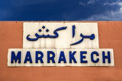 Marrakech sign Stock Photography