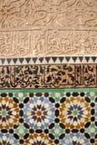 Marrakesch, Marokko Stockbilder