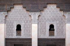 Marrakesh Ben Youssef Medersa. The Ben Youssef Medersa, an Islamic school attached to the Ben Youssef Mosque in Marrakesh Stock Photos