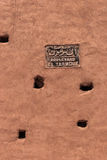 Marrakesh city view Stock Images