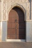 Marrakesh, Marruecos Foto de archivo