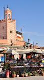 Marrakesh - Morocco Royalty Free Stock Images