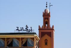 Marrakesh, Morocco, Africa. Royalty Free Stock Images