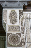 Interior of El Bahia Palace in Marrakesh Stock Photo