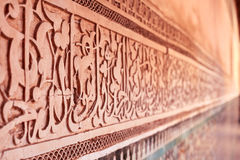 Free MARRAKESH, MOROCCO- March 03, 2016: The Ben Youssef Madrasa Which Is Visited By Tourists From All World In Marrakesh. The Ben Yous Royalty Free Stock Photography - 70622757