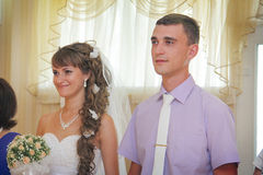 Marriage registration in Russia Stock Photo