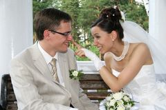 Married. Royalty Free Stock Photos