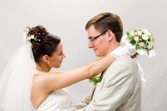 Married. Royalty Free Stock Photo