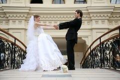 Married on the bridge Stock Photo